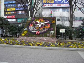 福島駅前 花時計