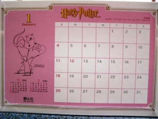 2009ハリー・ポッター カレンダー