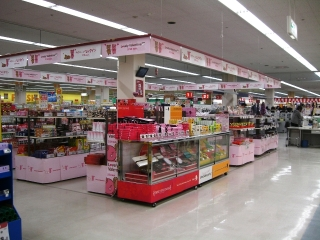 Store_006