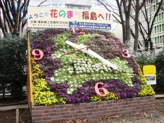 Nanatokei_003