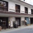 飯坂温泉 中村屋